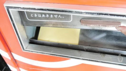ボンカレー自販機10