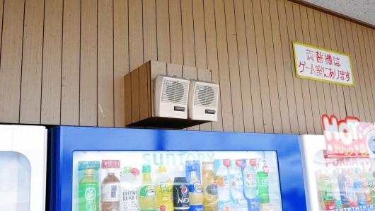 ボンカレー自販機26