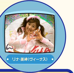 澤山璃奈6