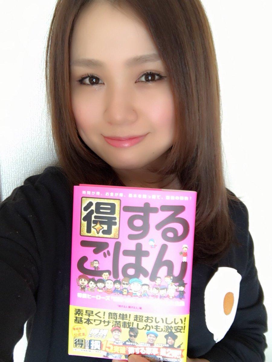 タマミちゃん(ともり)