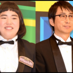 おいでやすレトリィバァ小田の結婚(嫁),解散理由は?R-1決勝進出者の実力者!