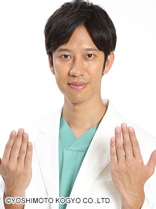 医者芸人さんま