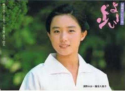 藤吉久美子3