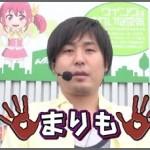 平坂寛(ダレトクキモうまグルメ)はまりもに似てる!?誰なの?wikiプロフや比較検証を実施!