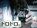 00914ce3-s